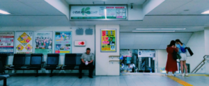 foreigners in a station
