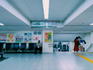 foreigners at a station