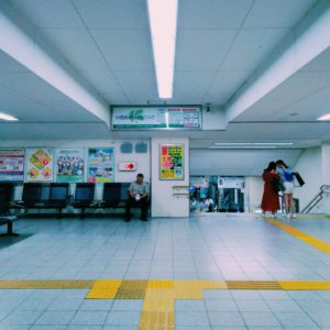 foreigners at station