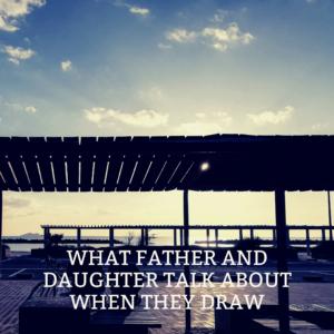絵を描くときに父と娘が話すこと