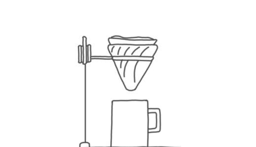 【コーヒー】個人的コーヒー豆焙煎史。無関心から「尊敬すること」と「新しい世界」へ