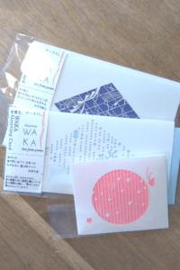 WAKA Greeting Card 3枚