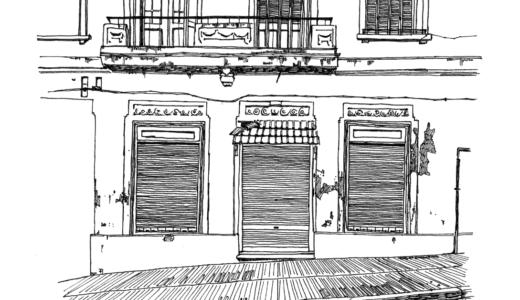 文章スケッチ:モンテビデオの中華料理屋(意図的なストーリーを作らないこと)