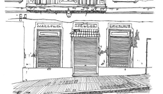 ペン画:静かな都市ウルグアイの街並み