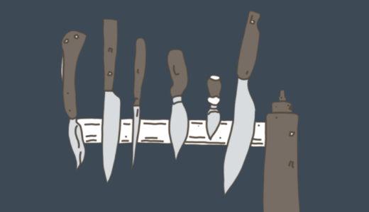 6本のナイフとオイルチューブ
