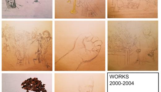 【イラスト】学生時代(2000-2004)のデッサン。絵を描くことを再開。回復への意志