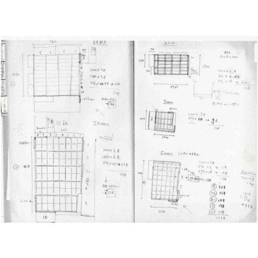 銀月アパート管理人室の5つの部屋の床はりの図面
