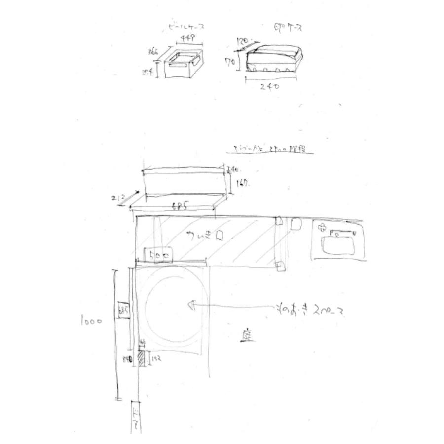 銀月アパート南3号の小さな台所のための図面