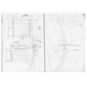 銀月アパート管理人室の床の図面